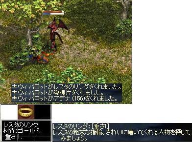 LinC20080803-1-0002.jpg