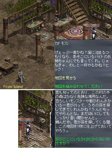 LinC20080803-1-0003.jpg