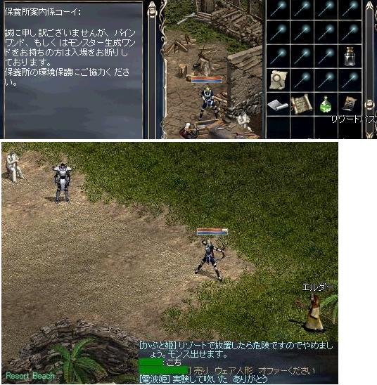 LinC20080805-1-0001.jpg