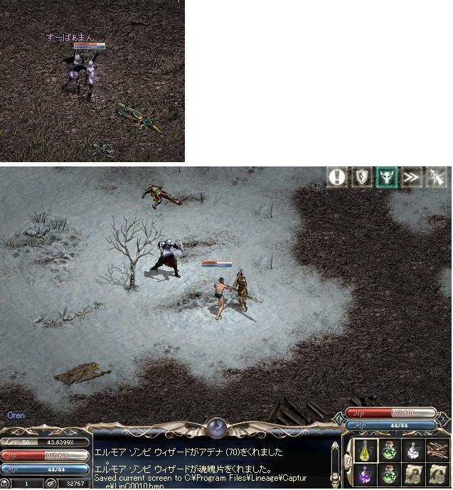 LinC20080822-1-0001.jpg