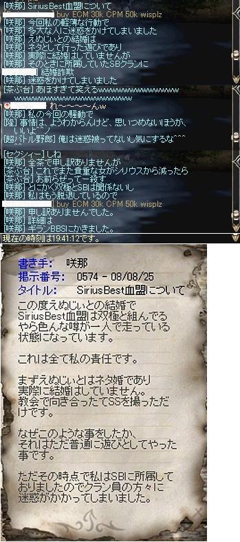 LinC20080825-1-0002.jpg