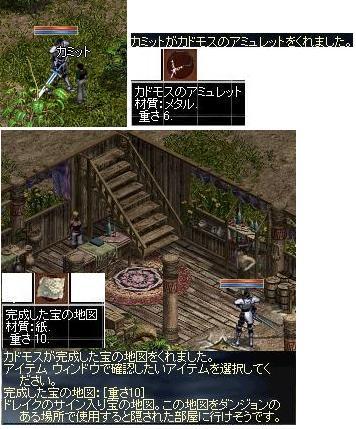 LinC20080829-1-0001.jpg