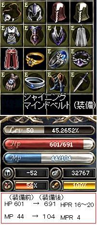 LinC20080830-1-0001.jpg