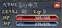 LinC20080830-1-0002.jpg
