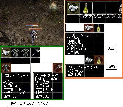 LinC20080907-1-0001-3.jpg