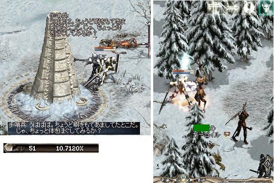 LinC20081115-1-0003.jpg