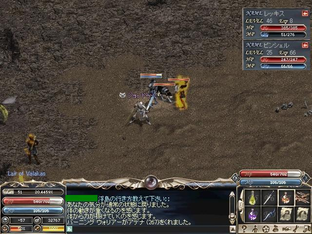 LinC20081118-1-0001.jpg