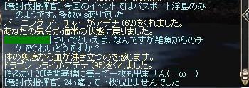 LinC20081121-1-0002.jpg