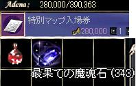 LinC20081206-1-0001.png
