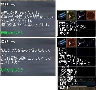 LinC20081230-1-0005.jpg