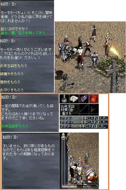 LinC20081230-1-0007-1.jpg
