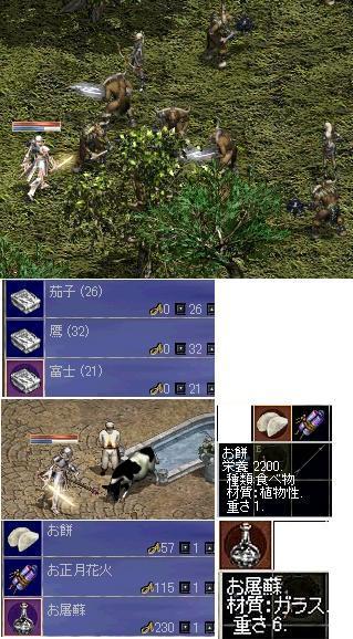 LinC20081230-1-0008.jpg