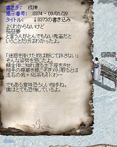 LinC20090205-1-001.jpg