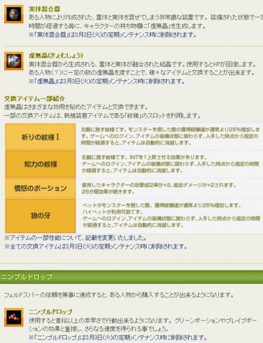 LinC20090218-1-010.jpg