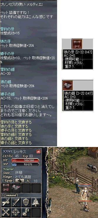 LinC20090219-1-0006.jpg