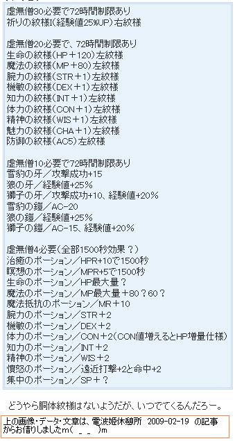 LinC20090220-1-004.jpg