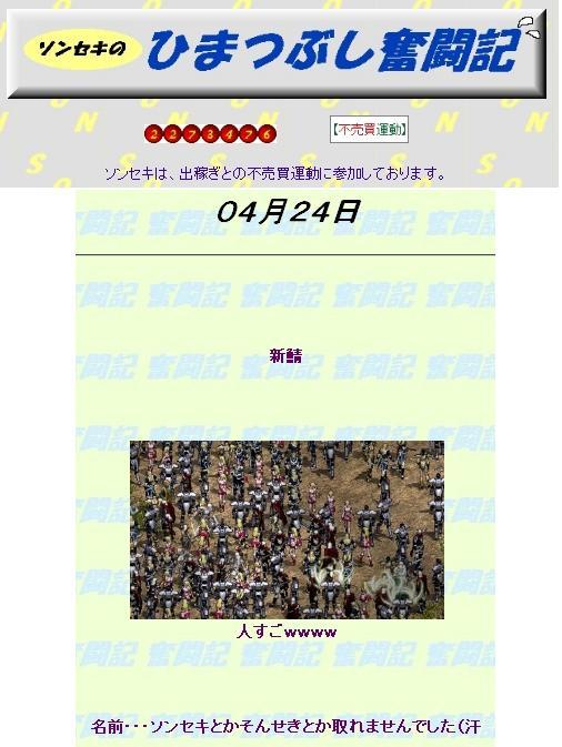 LinC20090425-1-006.jpg
