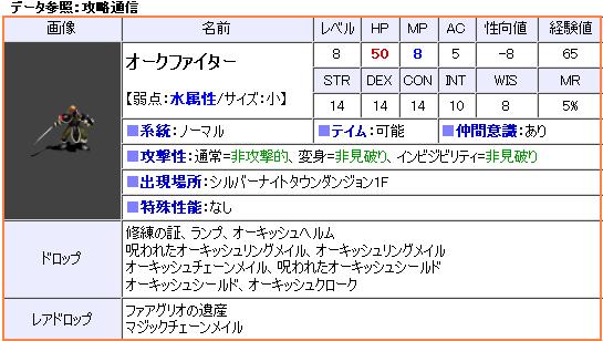 LinC20090427-1-0002.png