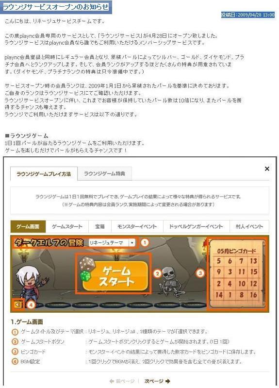 LinC20090505-1-03.jpg