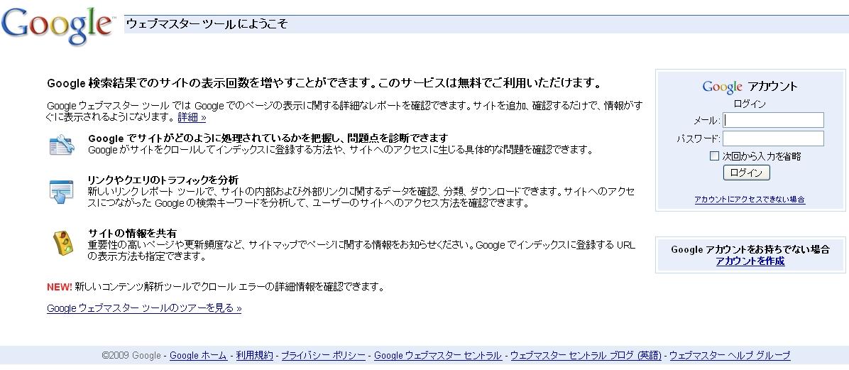 LinC20090508-1-01.jpg