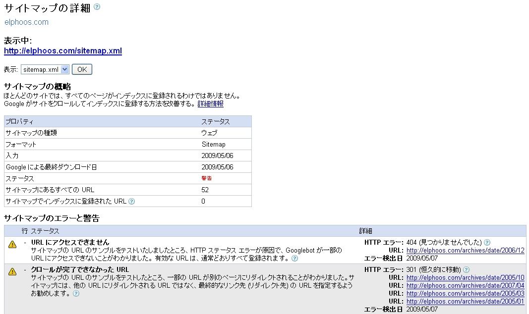 LinC20090508-1-05.jpg