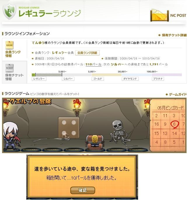 LinC20090509-1-01.jpg