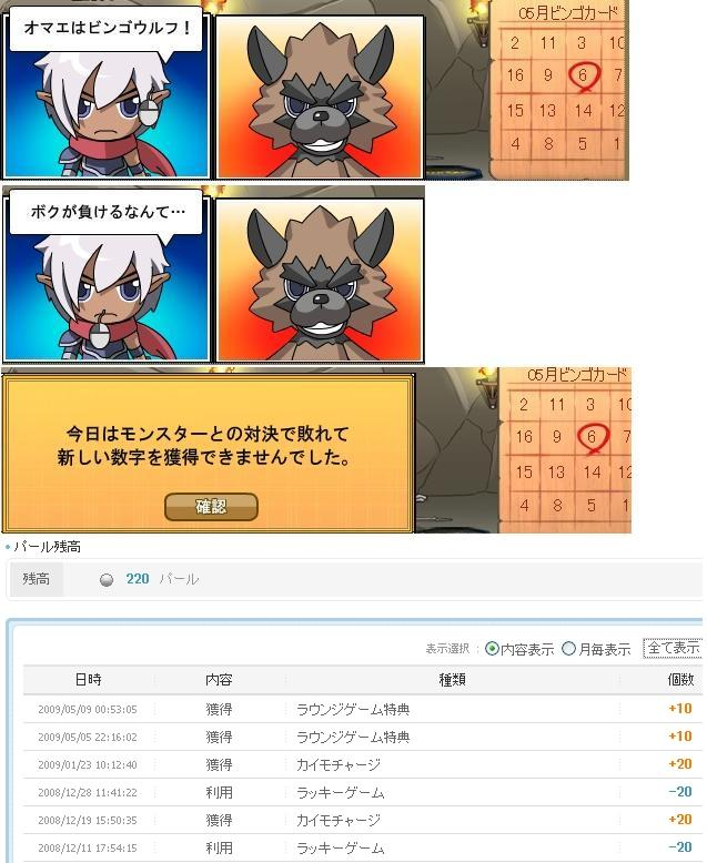 LinC20090509-1-03.jpg
