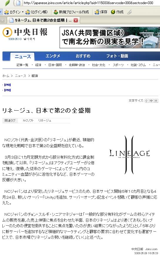 LinC20090510-1-001.jpg