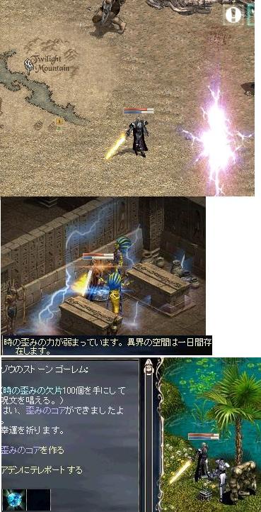 LinC20090927-2-0001.jpg