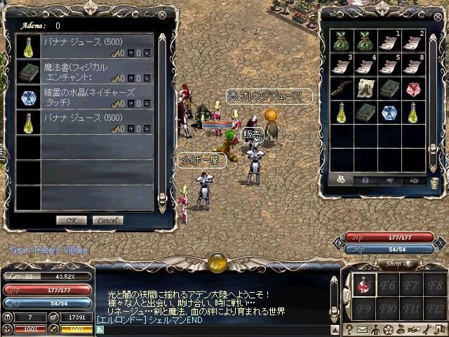 LinC20090929-2-0001.jpg