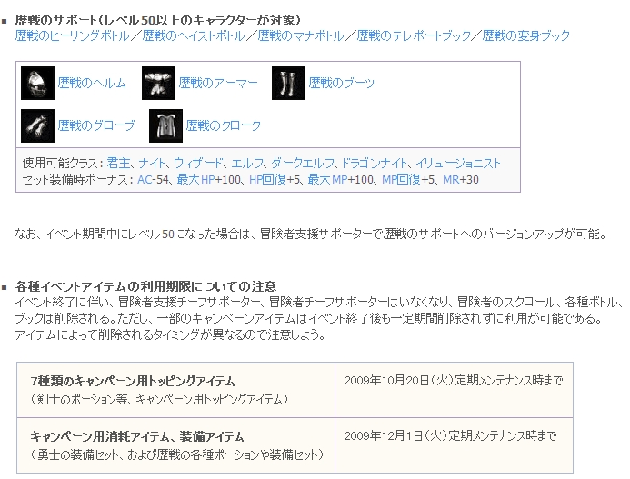 LinC20090930-1-002.jpg