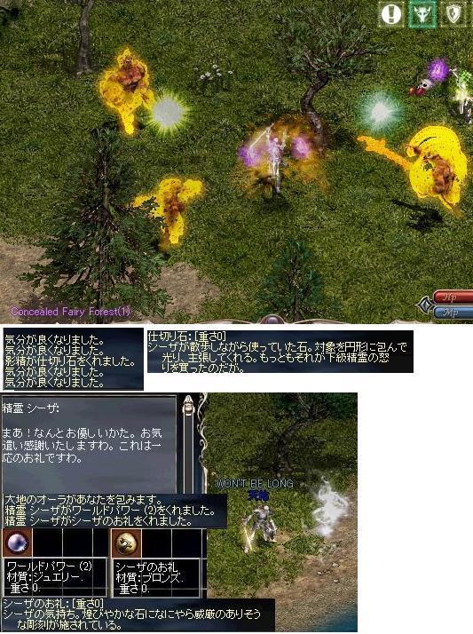 LinC20100216-1-0007.jpg