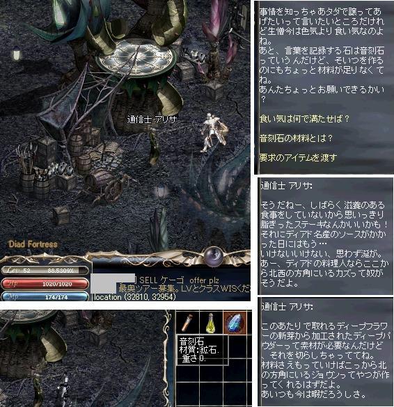 LinC20100216-2-001.jpg