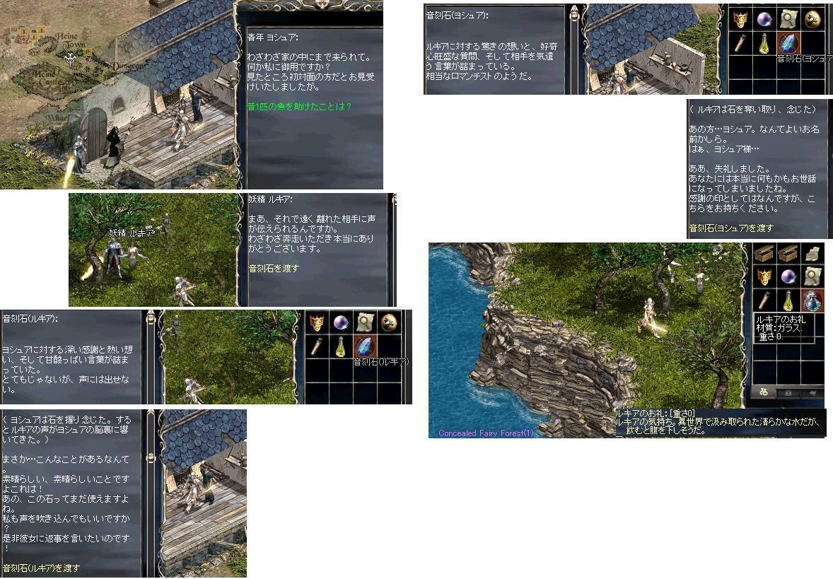 LinC20100216-2-014.jpg