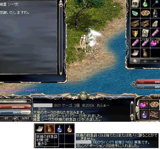 LinC20100217-1-001.jpg