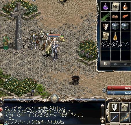LinC20100310-1-01.jpg