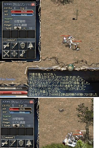 LinC20100809-3.jpg