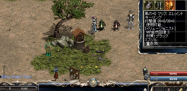 LinC20101011-2-0002.jpg
