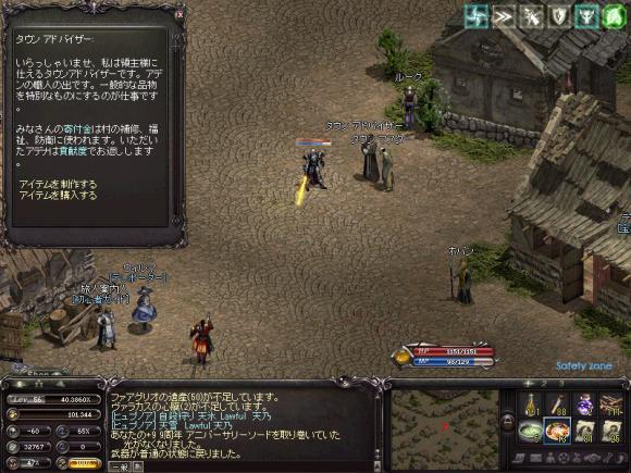 LinC2013-0207-0001.jpg