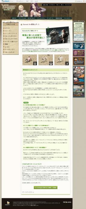 WebCap20080725-200348.jpg