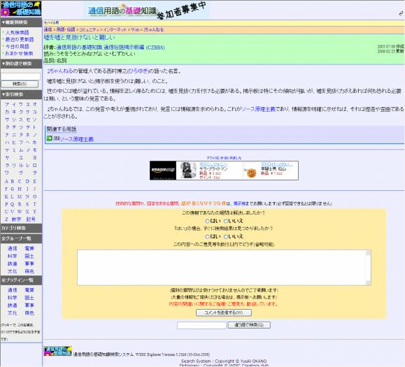 fc2blog_20130203033224304.png