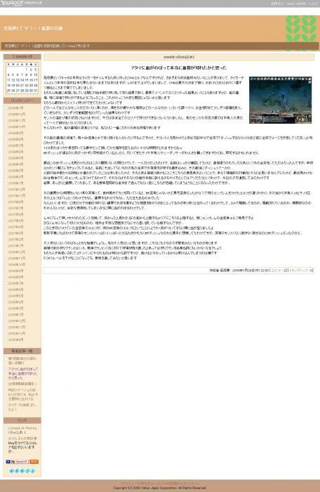 fc2blog_20130206005712556.jpg