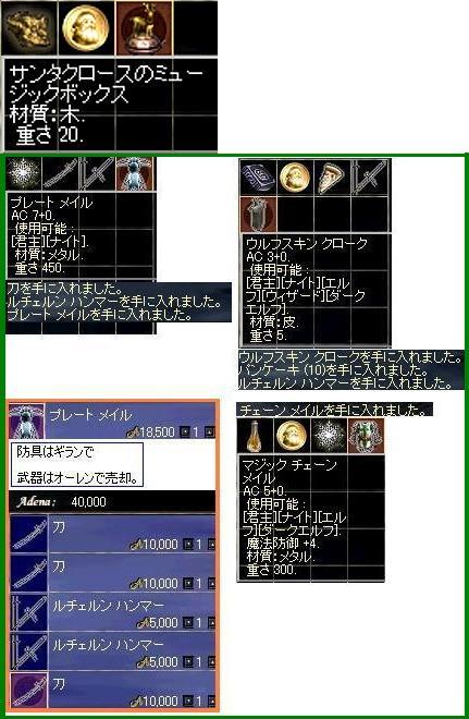 linc20081228-2-000311.jpg