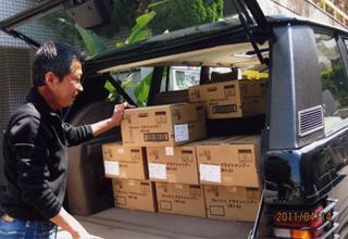 物資を積み込み、運搬して下さったボランティアの平田様
