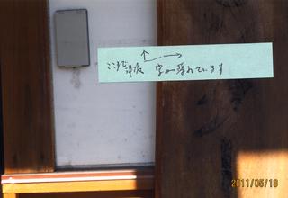 0519_11.jpg