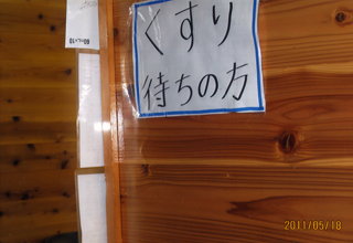 0519_12.jpg