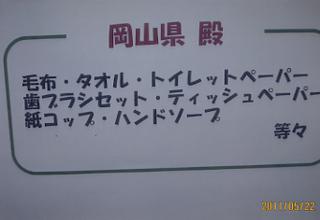 0528_18.jpg