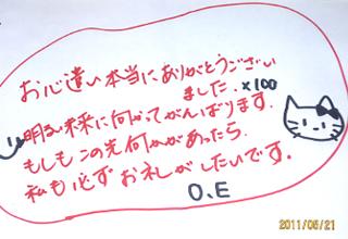 0528_25.jpg