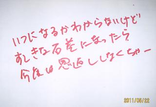 0528_27.jpg