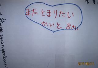 0528_31.jpg